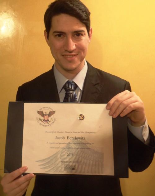 Ozone Park Man Gets Presidential Award
