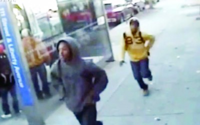 Cell Phone Thefts Continue — Cops in the 106 looking for teen muggers