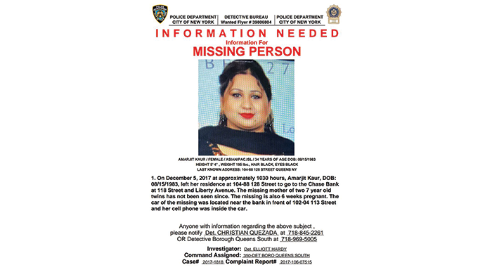 Pregnant South Ozone Park Mom Found after  Mysterious Disappearance