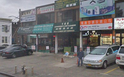 Leader of Flushing-Based Meth Ring Nabbed by Feds