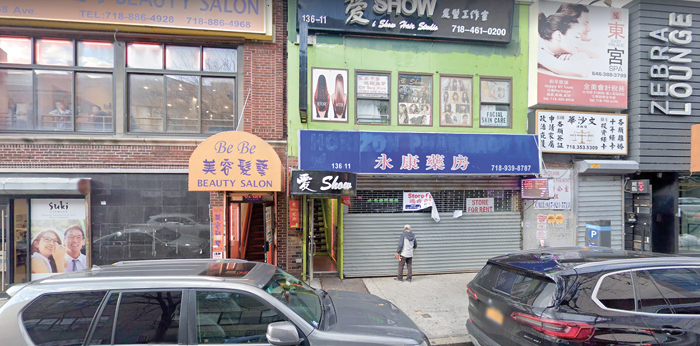 "Photo Courtesy of Google ""Zebra Lounge NY II"" at 136-11 38th Ave."